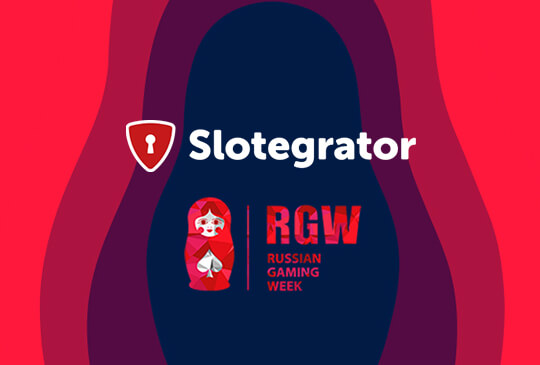 Slotegrator team will visit RGW 2018