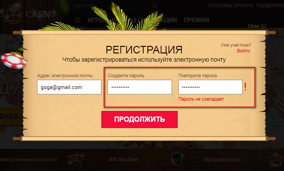 "Mistakes in the design of the ""Registration"" section on the online casino site"