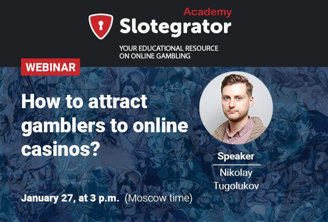 ¿Cómo atraer a los jugadores a los casinos en línea?