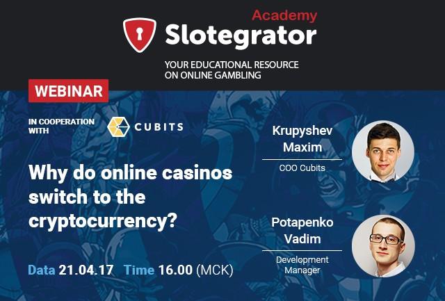 Вебинар от Slotegrator и Cubits: «Почему операторы онлайн-казино переходят на криптовалюту»