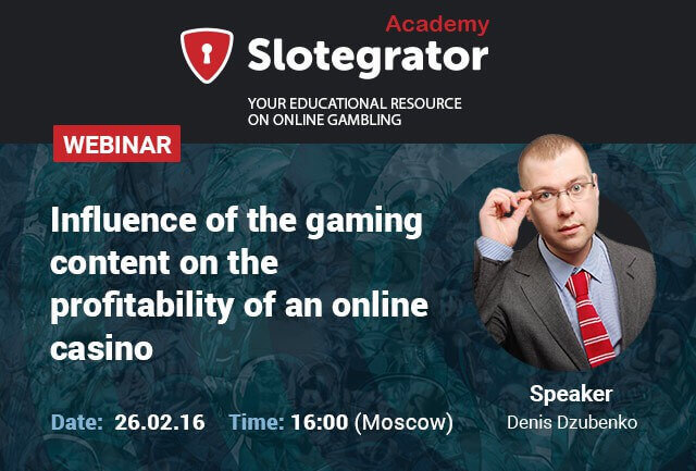Влияние игрового контента на доходность онлайн казино