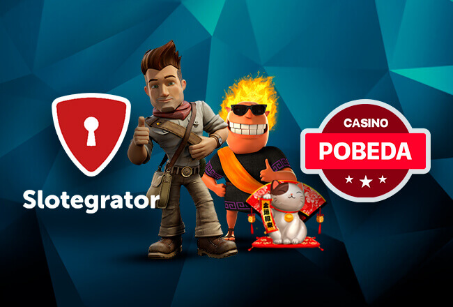 Slotegrator Integrates Microgaming's Products Into Casino Pobeda Project