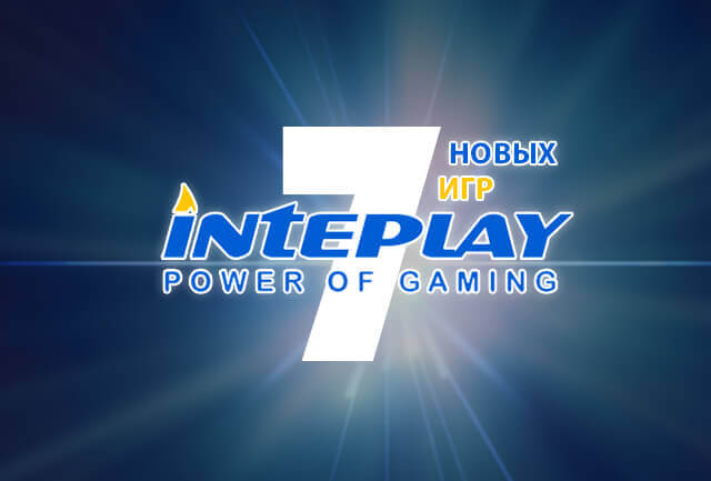 Inteplay released 7 new games all at the same time