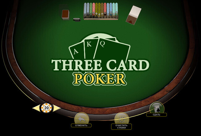 Three Card Poker – новая игра от Habanero
