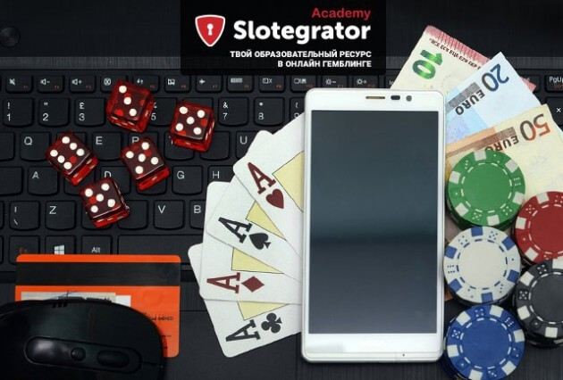 How to launch a successful online casino gambling site