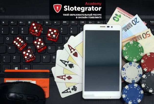 Как запустить успешный игровой сайт онлайн-казино