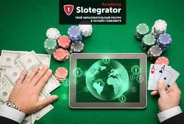 World gambling in figures. Results of 2015 and predictions for 2016-2017