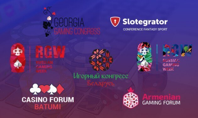 The most popular gambling exhibitions and conferences in the CIS countries
