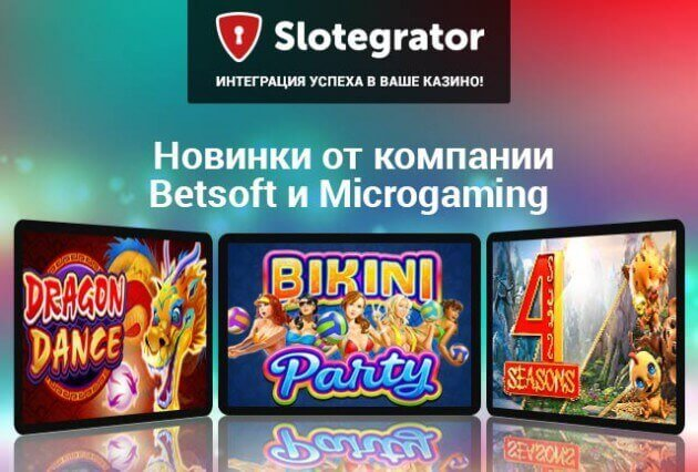 New games from Betsoft and Microgaming