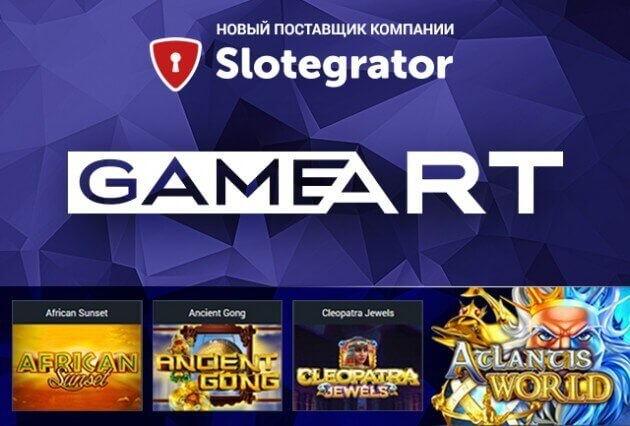 Slotegrator Strikes A Deal With Gameart!
