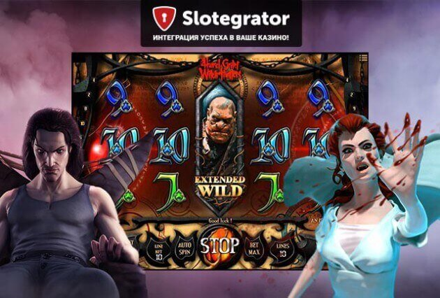 Upcoming Halloween slot games from Slotegrator partners