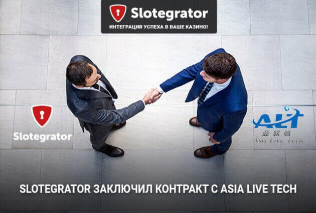 Slotegrator entered into agreement with Asia Live Tech