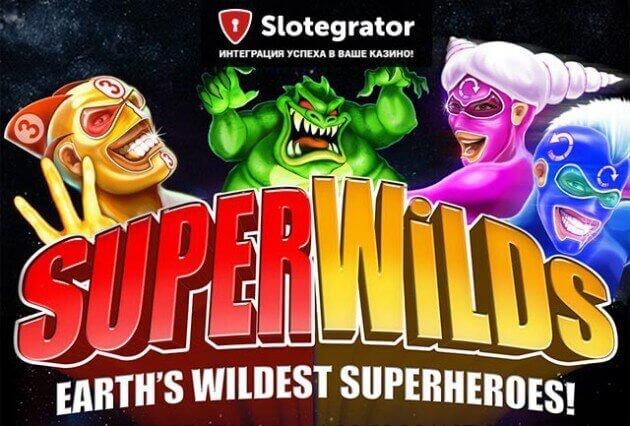 Супергеройская новинка от Genesis Gaming - SuperWilds