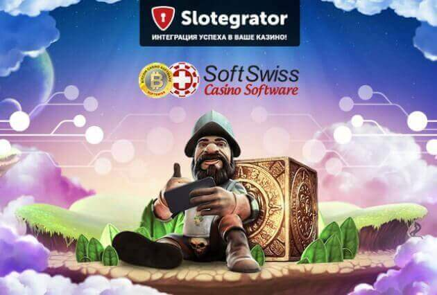Brand - new solutions implemented in the updated online casino platform by SoftSwiss