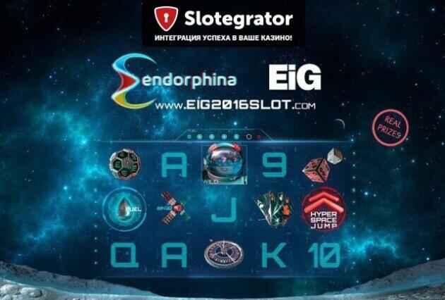 Сотрудничество Endorphina и Clarion для создания уникального слота EiG 2016