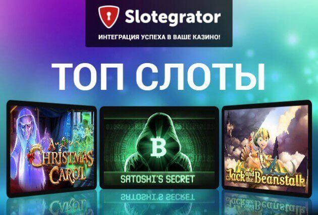 Review of the most popular and lucrative slots in March 2016 – Endorphina, BetSoft and NetEnt.