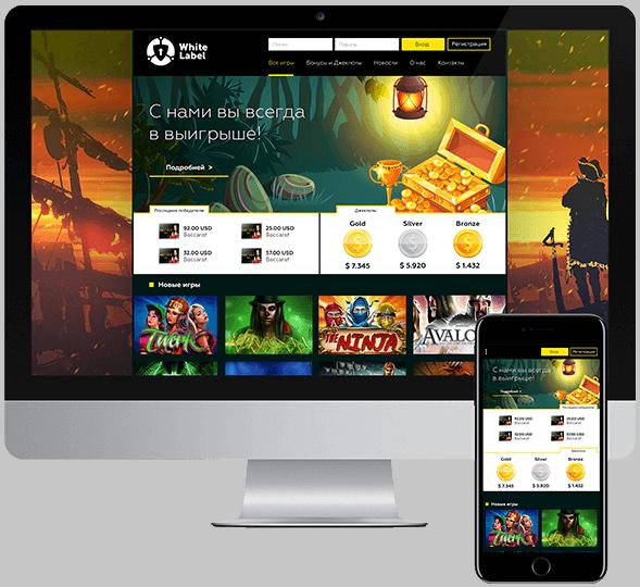 Готовое интернет-казино под ключ игровые автоматы игра sea adventures
