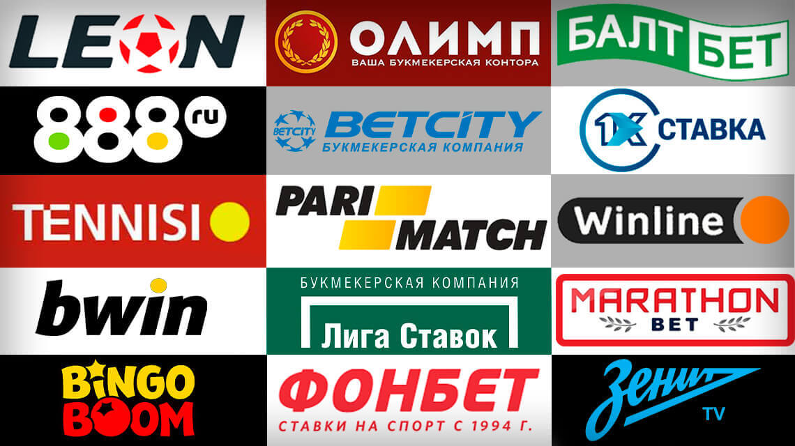 Russia's Most Popular Online Bookmakers