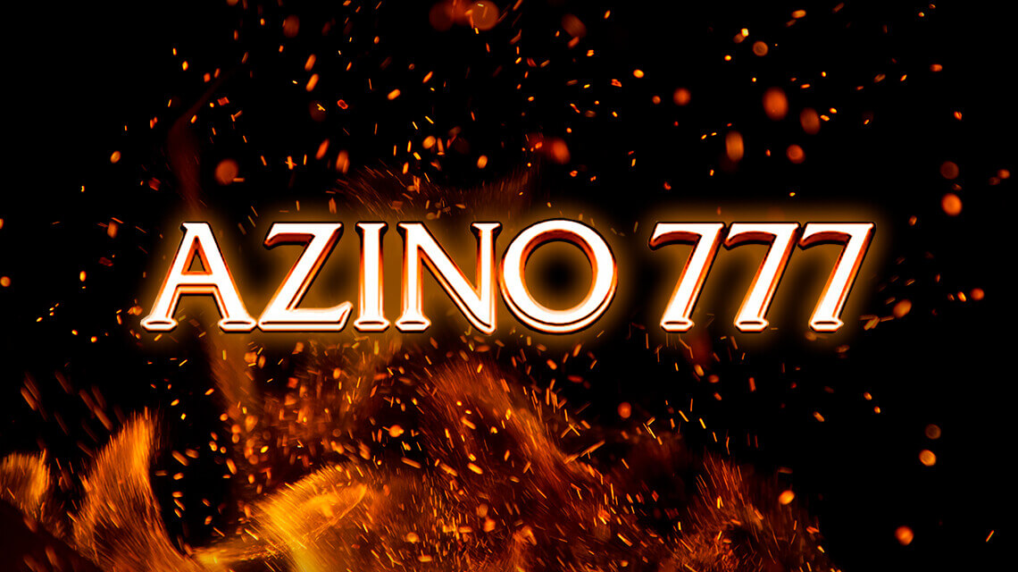 azino777 обзор