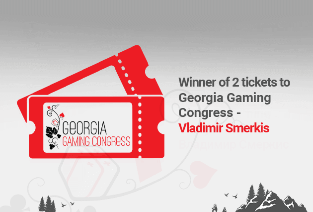 The winner of Slotegrator's competition for 2 tickets to Georgia Gaming Congress has been finally announced!