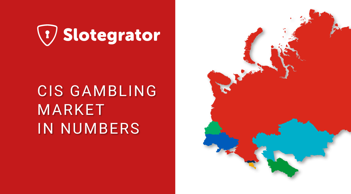 CIS Gambling Market in Numbers