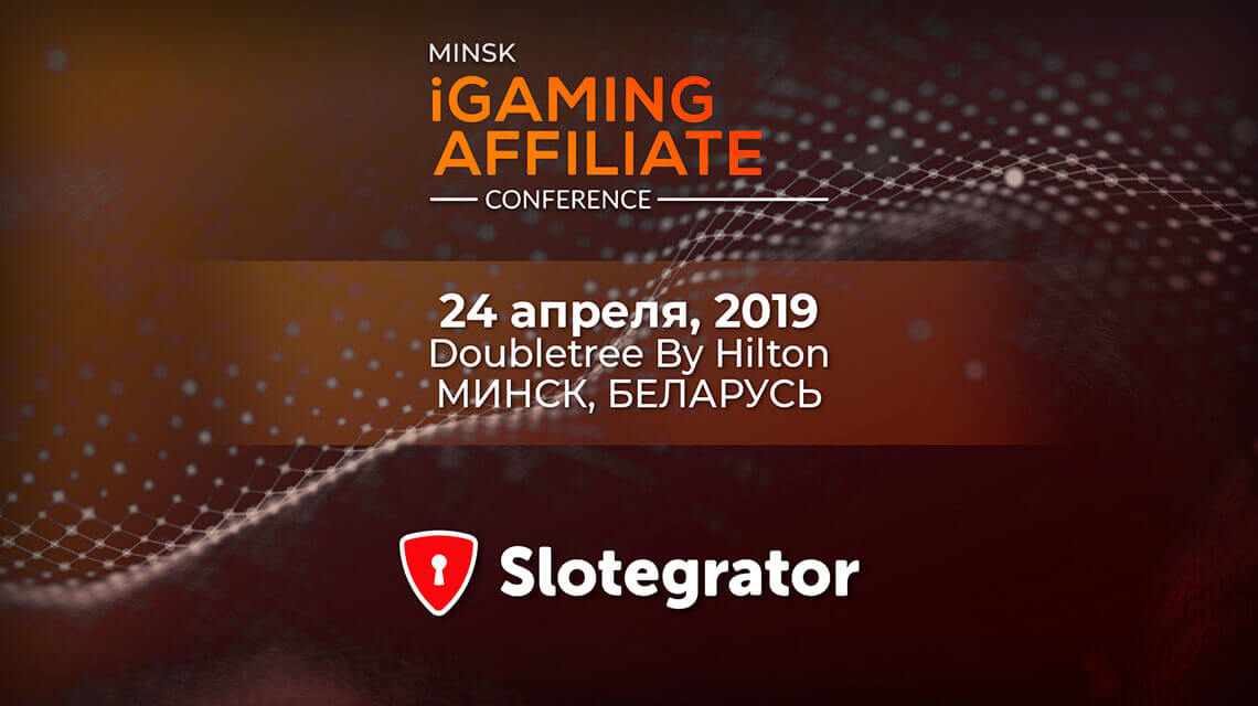 Slotegrator примет участие в Minsk iGaming Affiliate Conference