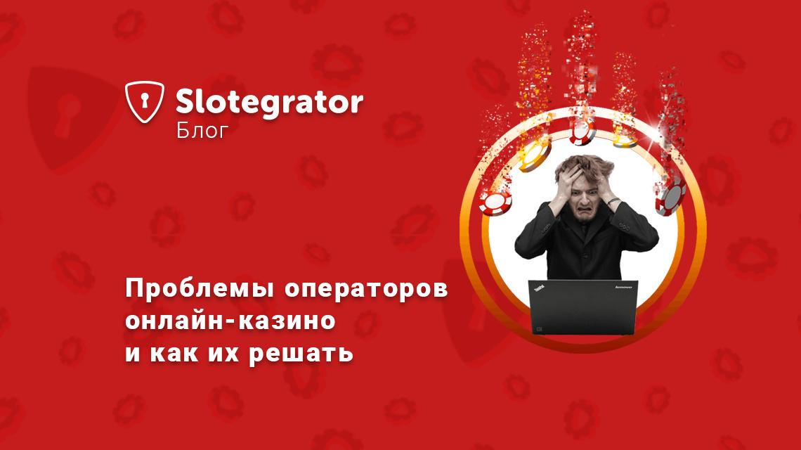 ice онлайн казино