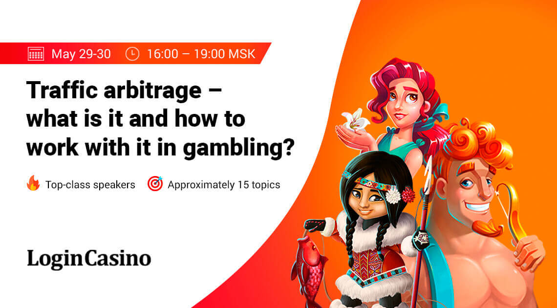Traffic Arbitrage: what is it and how to deal with it in gambling?