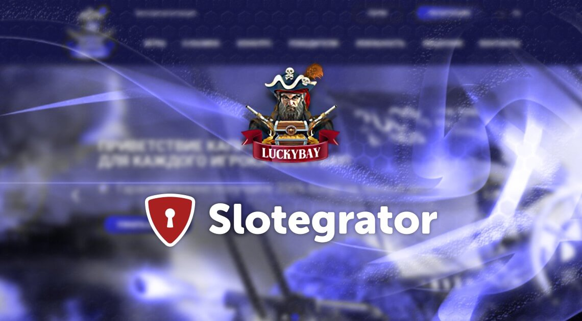 Welcome to LuckyBay: New Casino Project With Games From Slotegrator