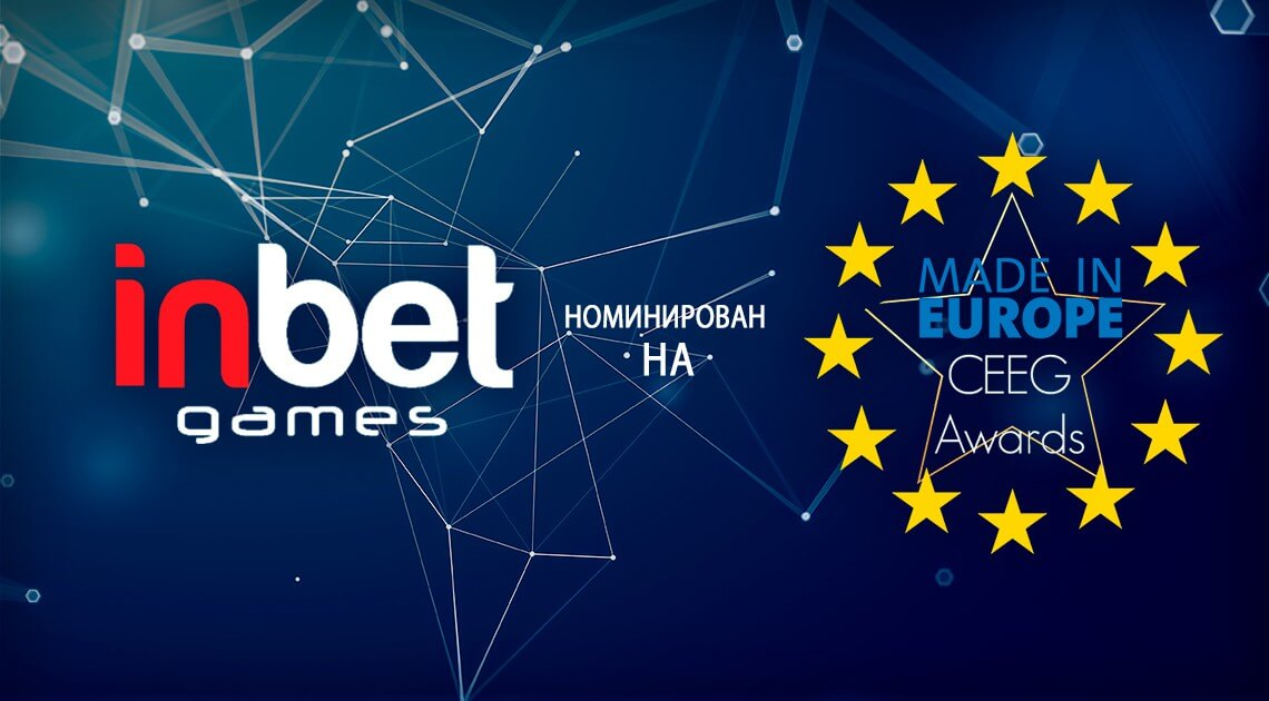 InBet – номинант на премию «Central and Eastern European Gaming Awards»