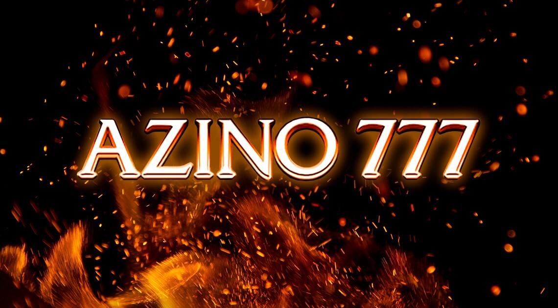 Официальный портал Азино 777