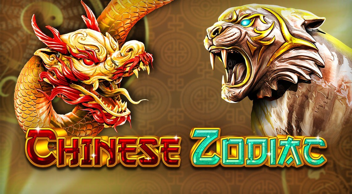 New Ancient East Styled Slot Chinese Zodiac From GameArt