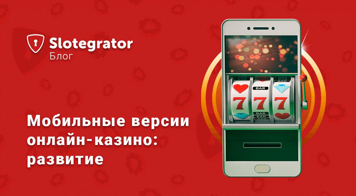Игровые автоматы гаражи играть бесплатно без регистрации