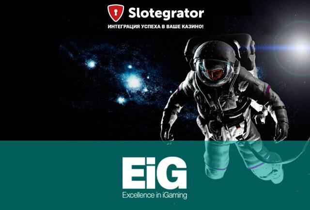Photo report from EiG 2016 - space food, microbar and spectacular presentations