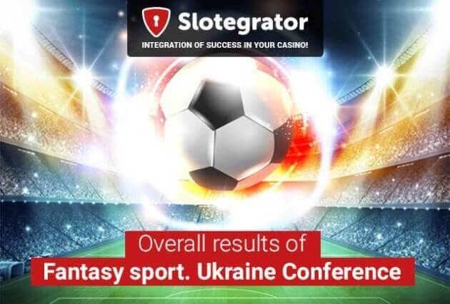 Overall results of Fantasy sport. Ukraine Conference