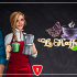 New game from Microgaming - Le Kaffee Bar