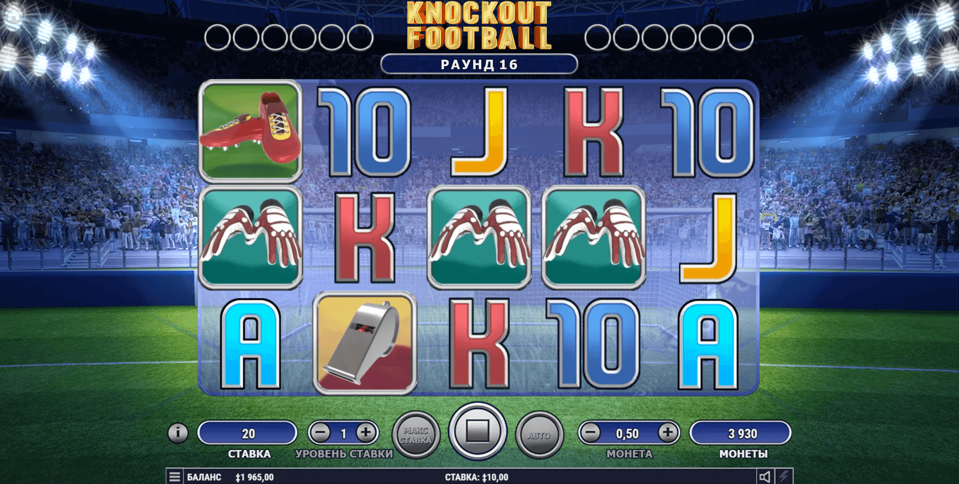 Knockout Football от Habanero - Slotegrator