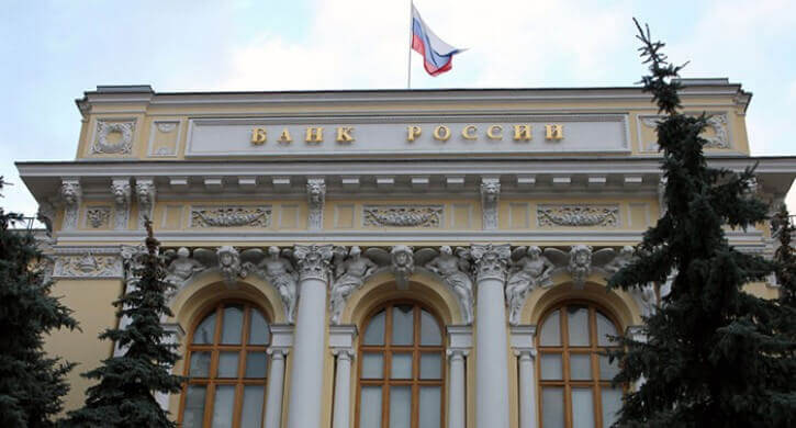 The Central Bank of the Russian Federation has already said - Slotegrator