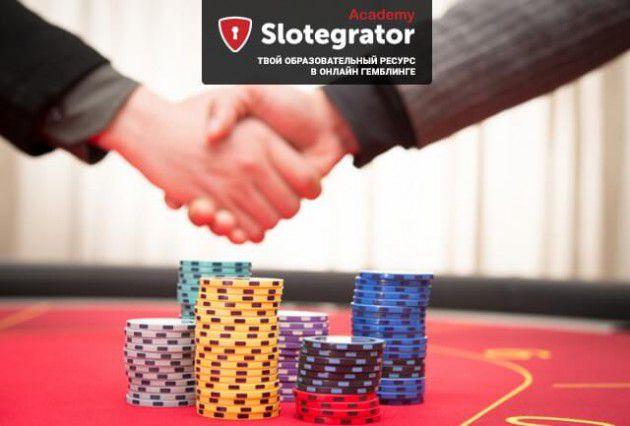Привлечение трафика в казино список зарубежных казино
